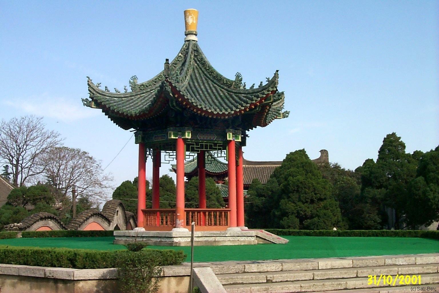 China2_Xian_4000