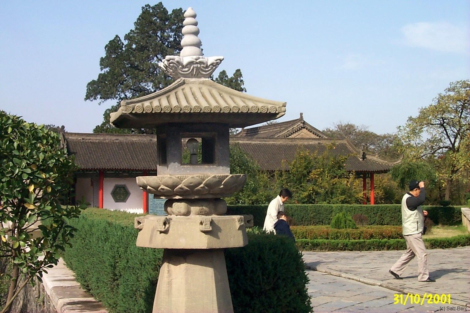 China2_Xian_4003