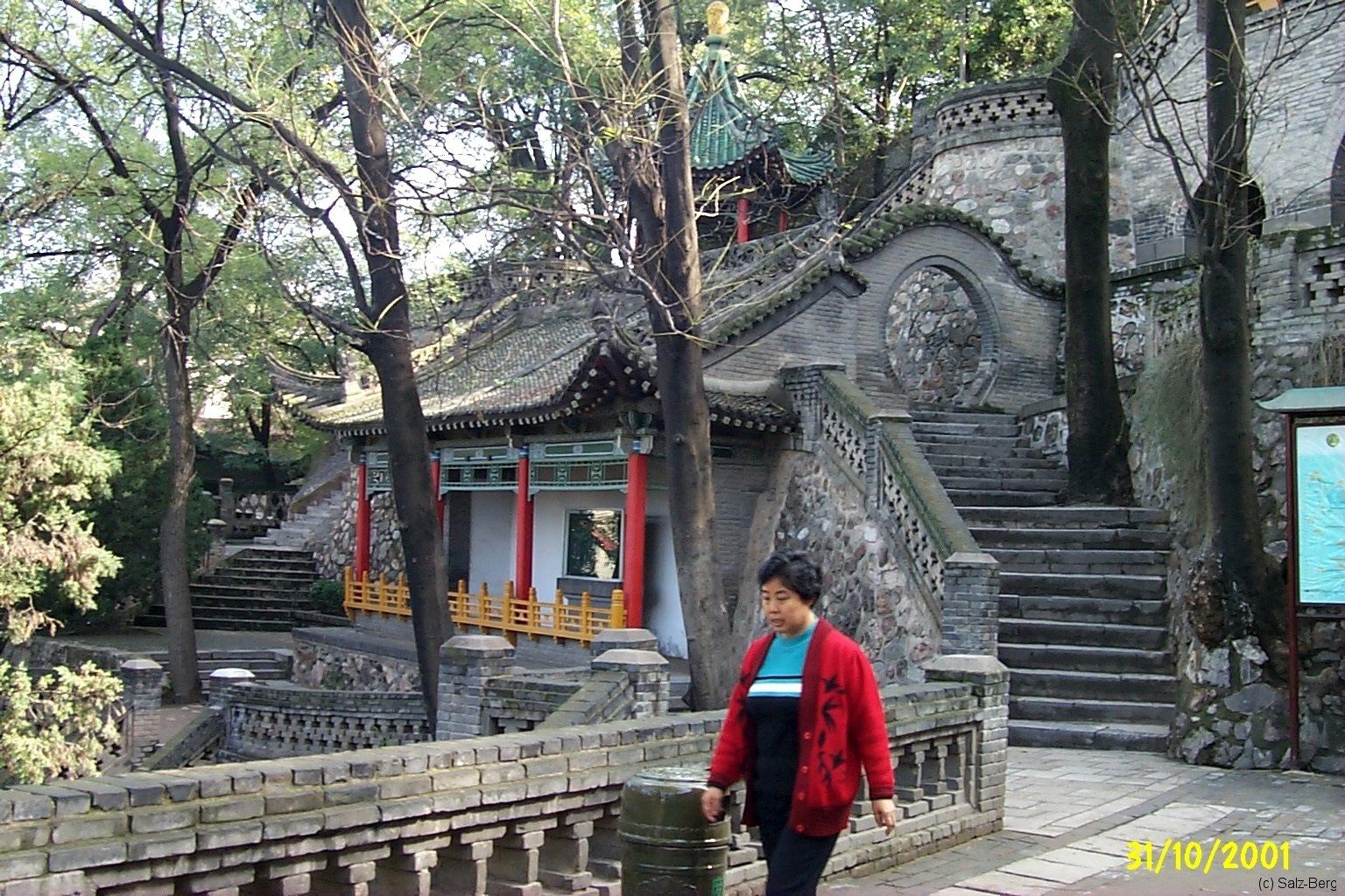 China2_Xian_4007