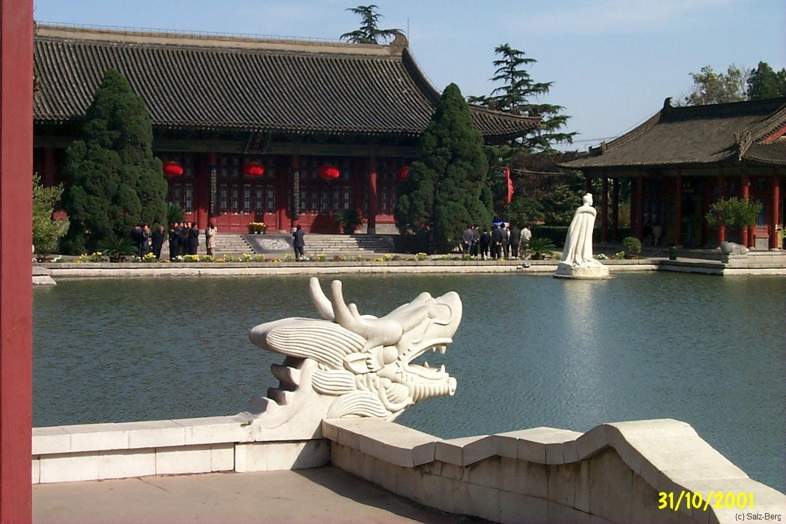 China2_Xian_4014