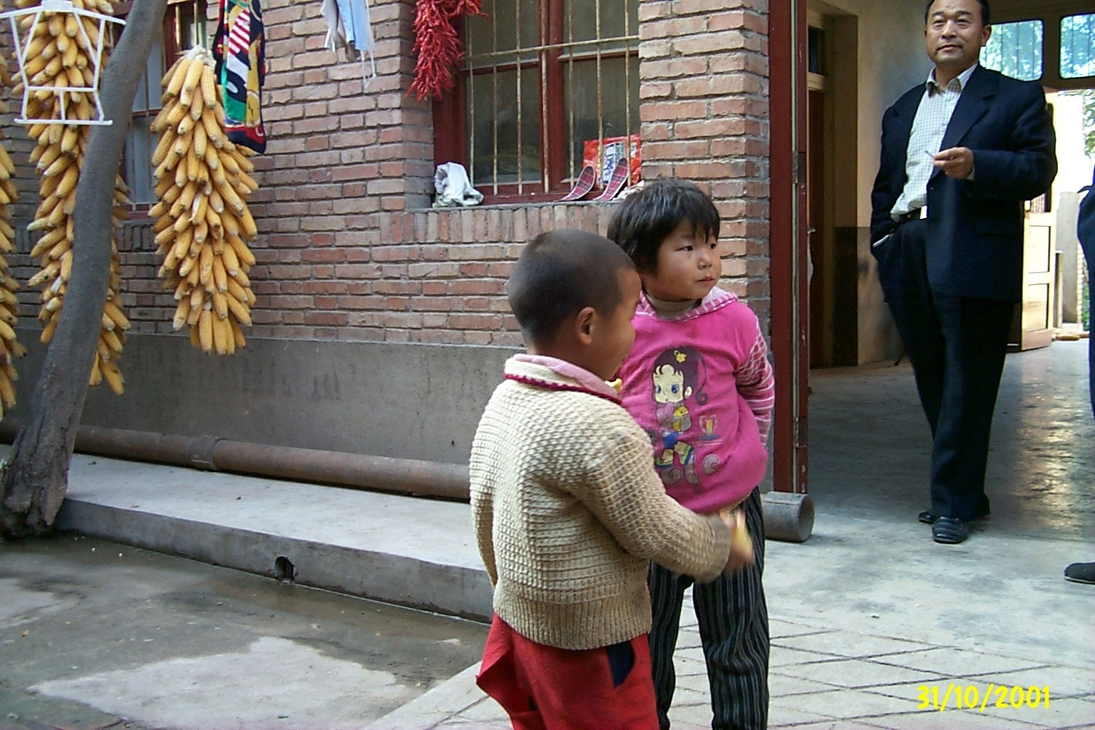 China2_Xian_4050