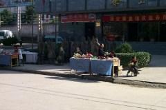 China2_Xian_4042