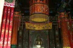 China2_Xian_4066