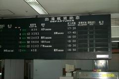 China2_Xian_4085