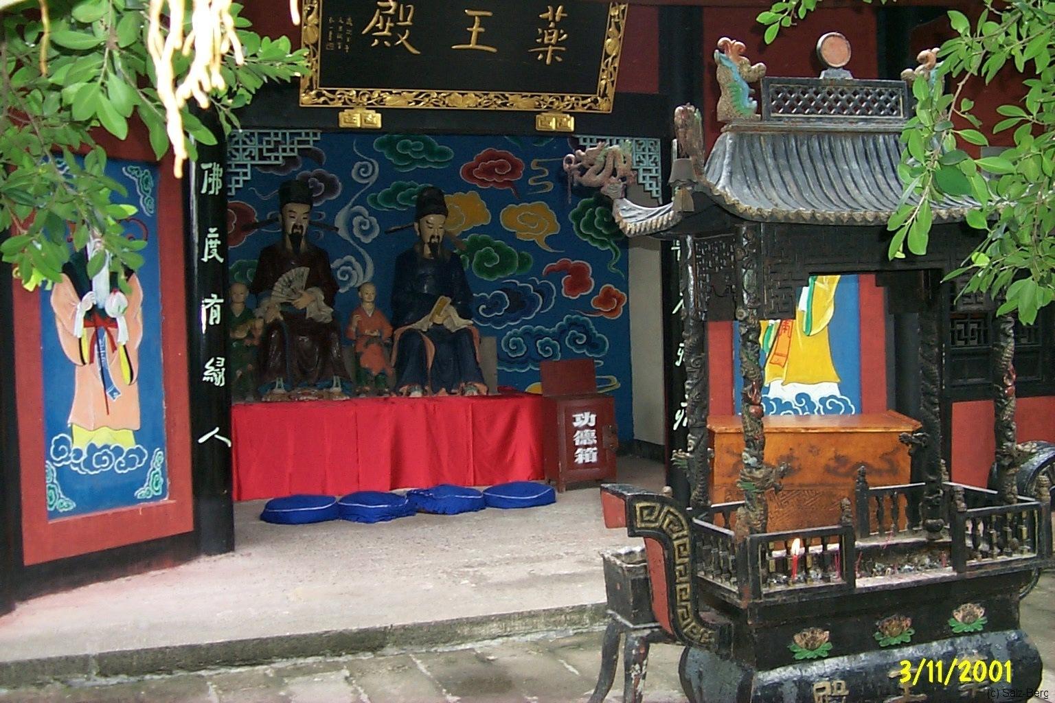 China4_Yangtze_4184