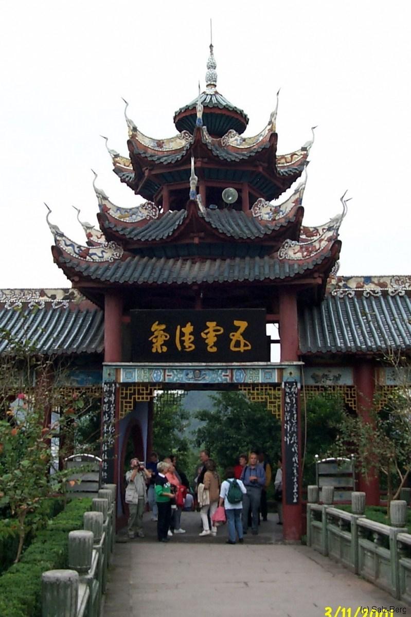 China4_Yangtze_4187