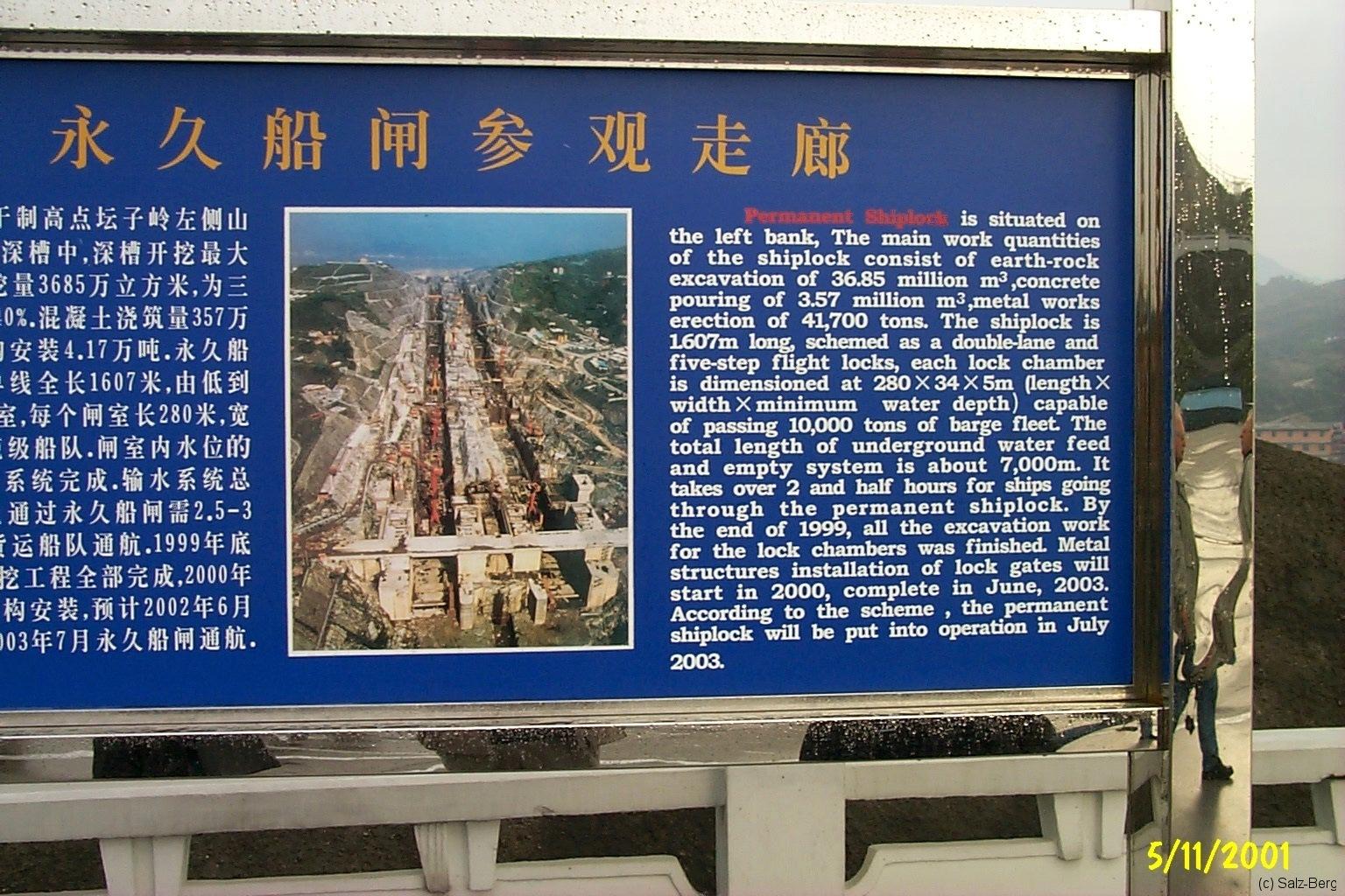 China4_Yangtze_4256