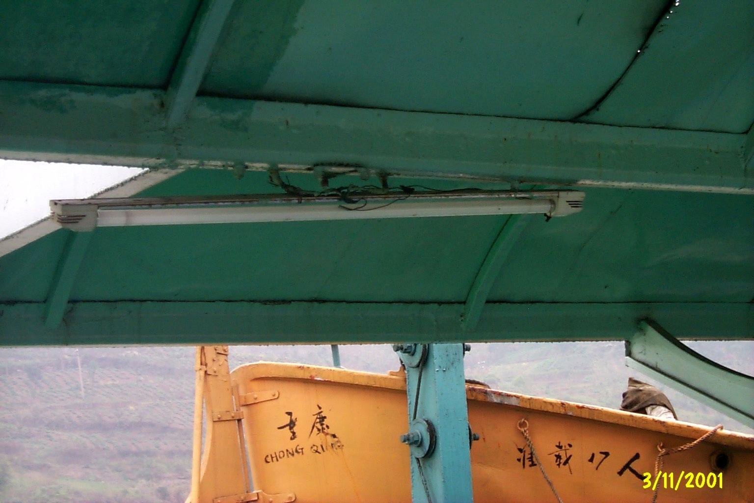China4a_Schiff_4155