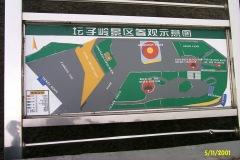 China4_Yangtze_4262